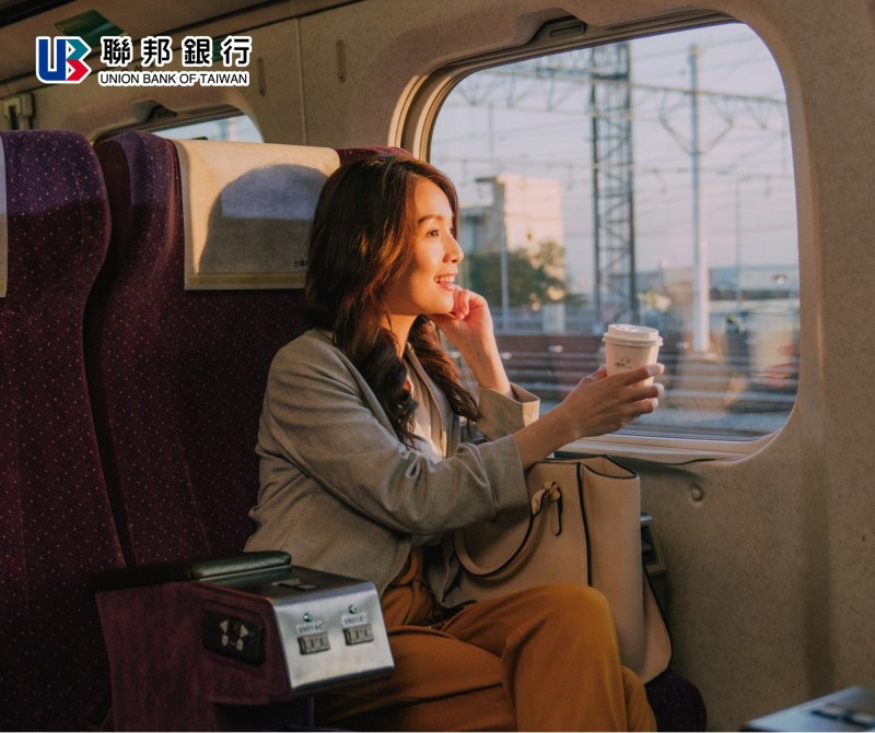連假出遊商機 銀行祭刷卡搭高鐵免費升等商務車廂
