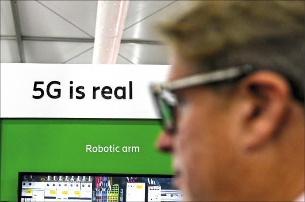 5G、AI帶商機 我科技廠明年看好