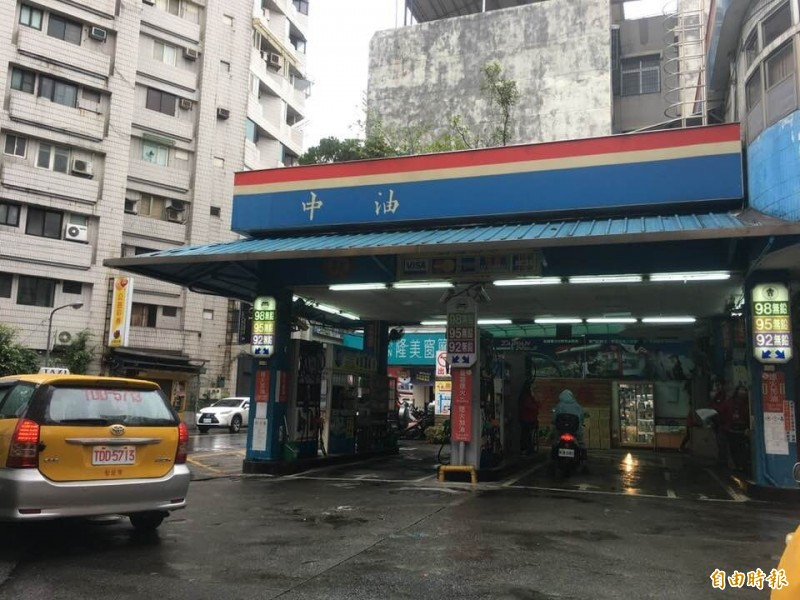 中油:1月桶裝瓦斯價降0.4元、車用液化石油氣降0.2元、天然氣漲2.99%