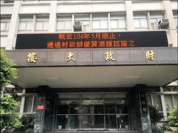 查中國鋼品雙反受阻 財部請業者「爆料」