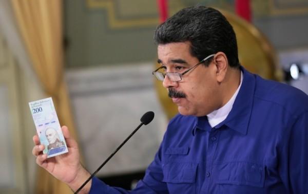 委內瑞拉稱今年通膨率170萬% IMF打臉:是1千萬%喔!