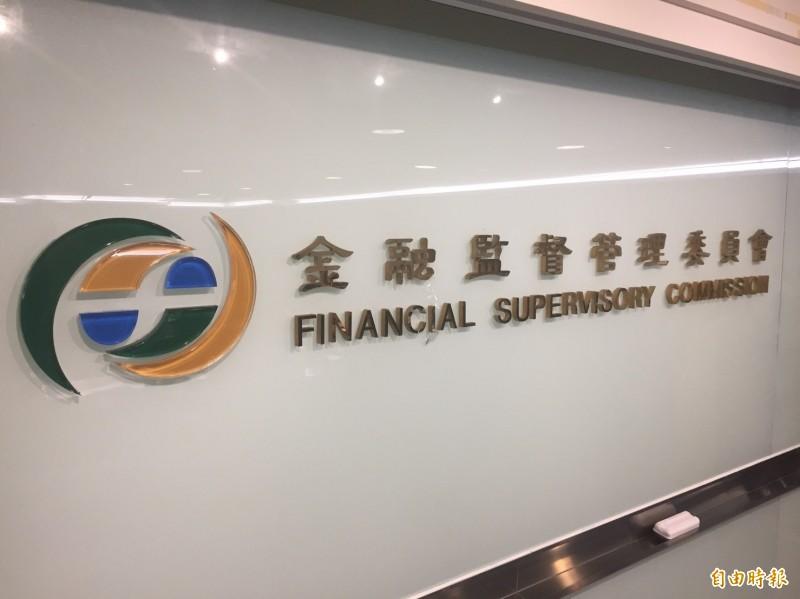 銀行ATM大當機  金管會首度開罰財金公司150萬元
