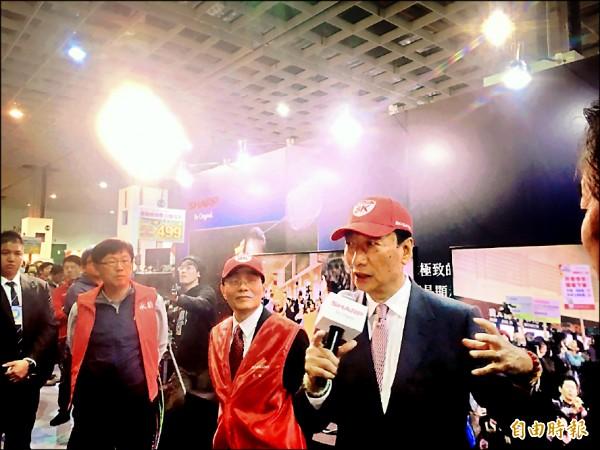 〈財經週報-熱門話題-嘉年華篇〉鴻海推公益能量 感謝員工和眷屬