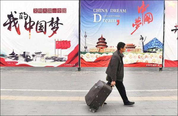 中國GDP灌水 自家經濟學者也不信
