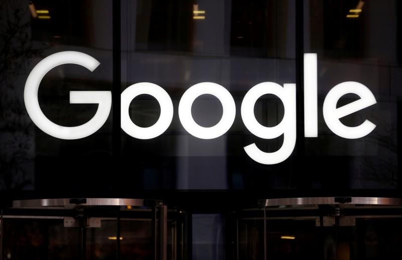 違反歐盟隱私規定 Google挨罰近18億