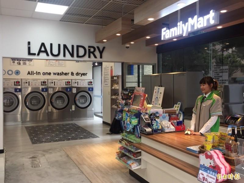 搶百億元洗衣市場  全家首推自助洗衣複合店
