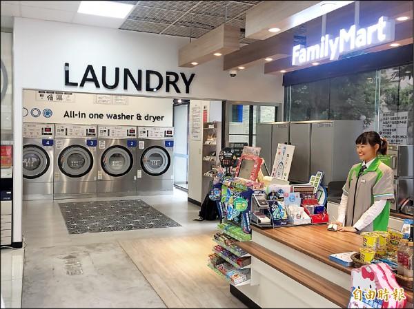超商也可自助洗衣 全家開第一家店