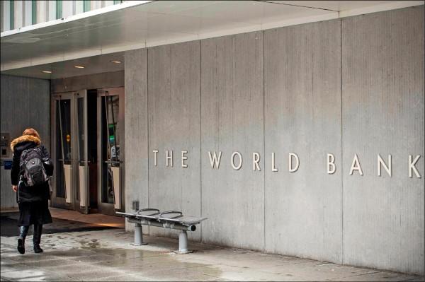 〈財經週報-國際市場展望〉全球經濟放緩疑慮增 風險性資產跌深反彈