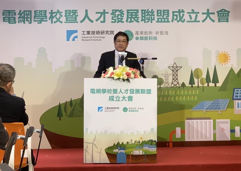 朱立倫支持核四 台電董座:核廢去處非台電能解決