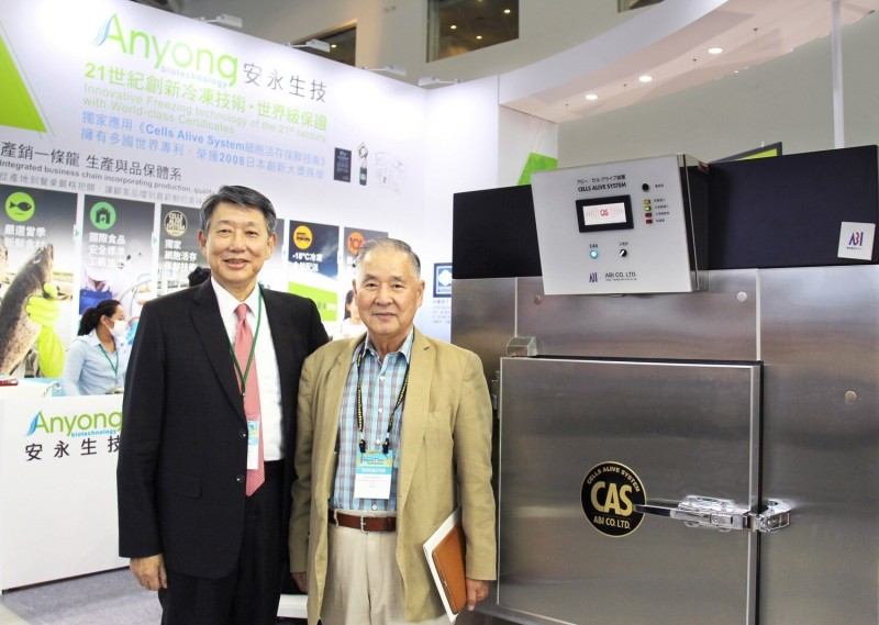 崇越旗下安永生技 CAS細胞活存技術水產品行銷日本