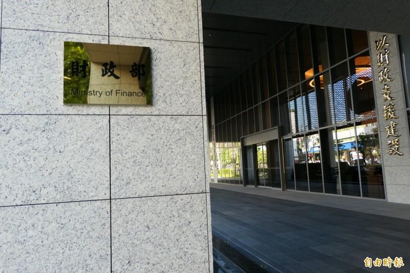 解決實務爭議...勞動合作社營業稅課法 財政部釋疑