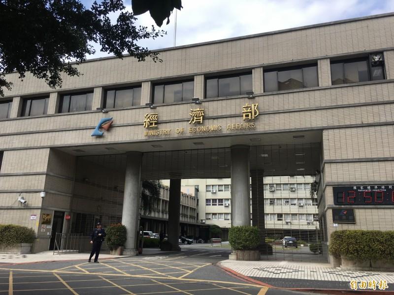 台商回台投資達400億  車王電台中投25億建新廠
