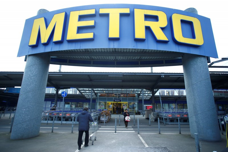 先撤了!德最大超市集團將出售旗下中國業務