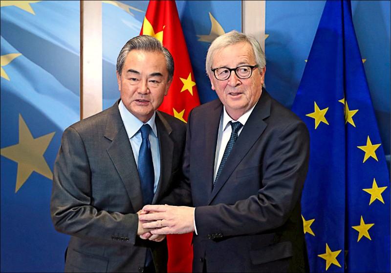 歐盟硬起來 將中國視為全面競爭對手
