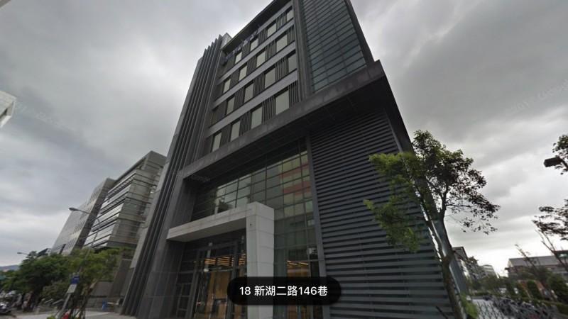 中電子公司中電開發斥資14.5億元 買下壹電視大樓