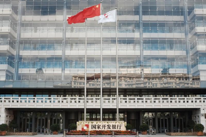 中國國開行出資「一帶一路」已提供逾5.8兆資金