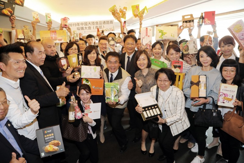 在台也能外銷農產品!貿協力邀美中日韓星買主登台採洽