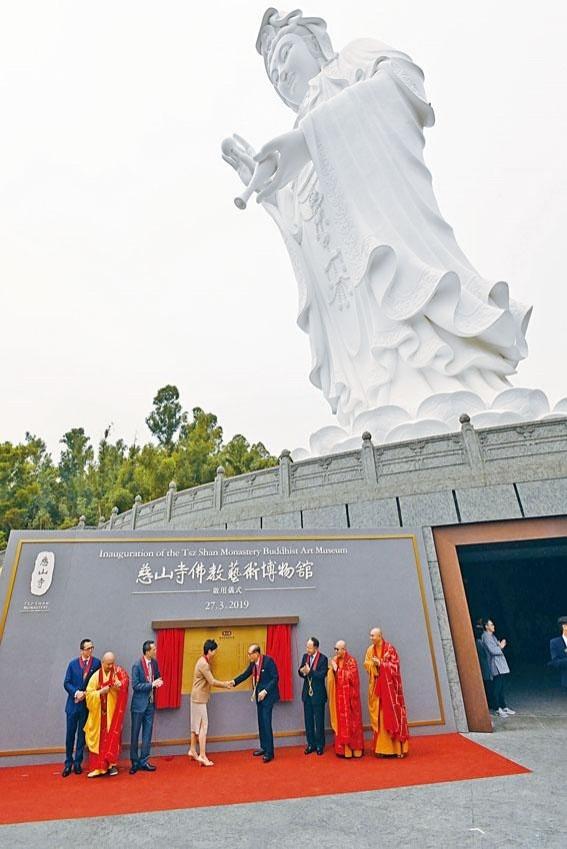 李嘉誠家廟曝光!捐款逾百億 香港慈山寺擴建博物館完成