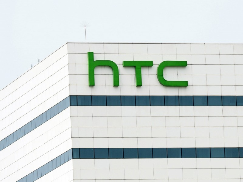 德國法院判決:HTC 5款手機侵犯日亞LED專利