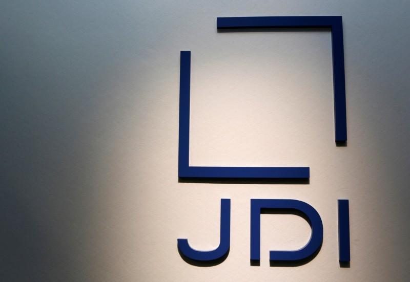 敲定了!TPK、嘉實與富邦蔡家共同參與JDI增資