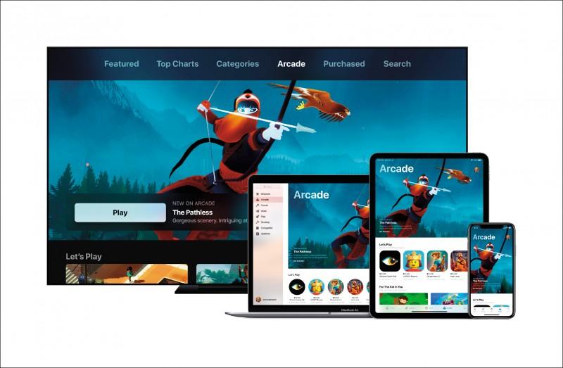 國際現場》蘋果搶攻遊戲市場 砸5億美元強化Apple Arcade
