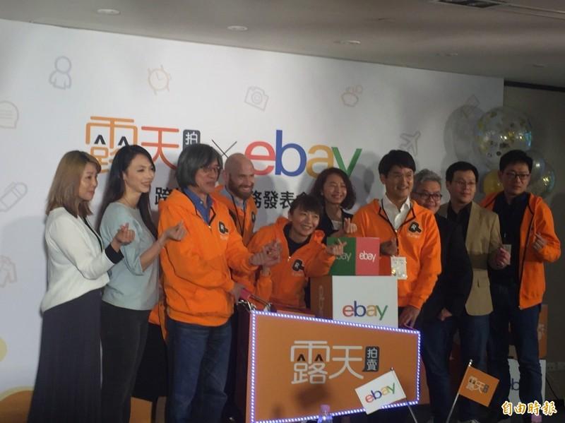 露天攜手eBay 1300萬件美國商品直送台灣