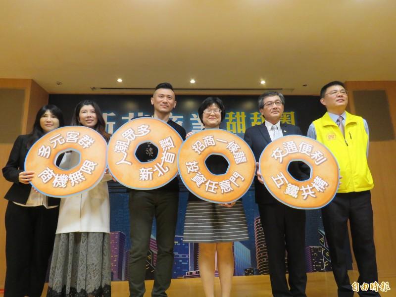 台北東區退燒 新北市搶市大吹「甜甜圈效應」