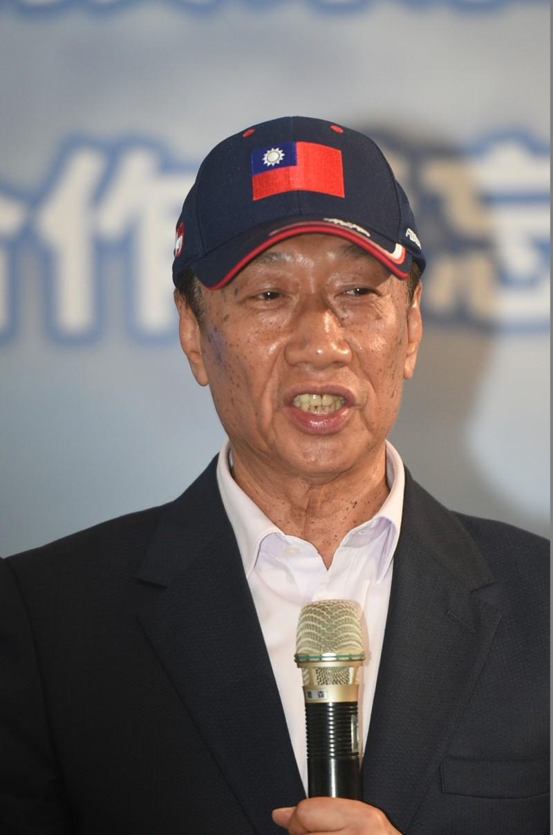 郭董選總統 亞系外資:對鴻海日常運作衝擊有限