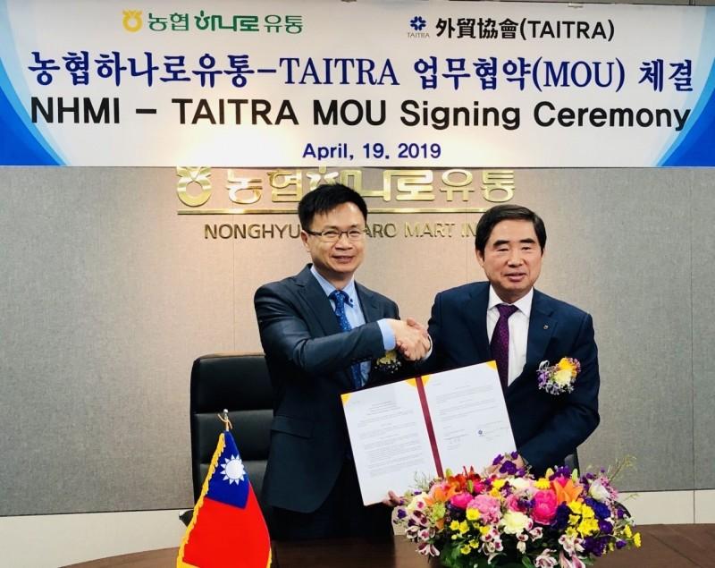貿協助攻農產外銷 今與韓國Hanaro超市簽MOU