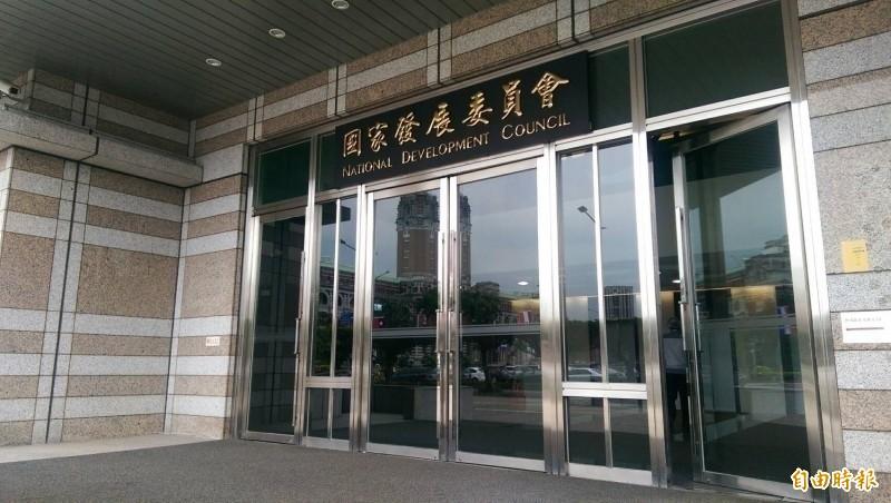保存台灣歷史資料  檔案局完成1300萬頁數位建檔
