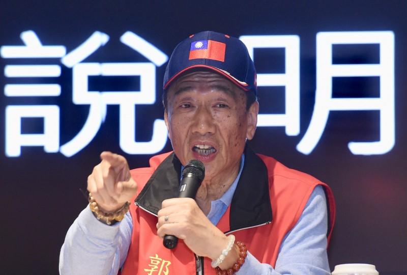 郭總統行情結束?鴻海重挫近3%