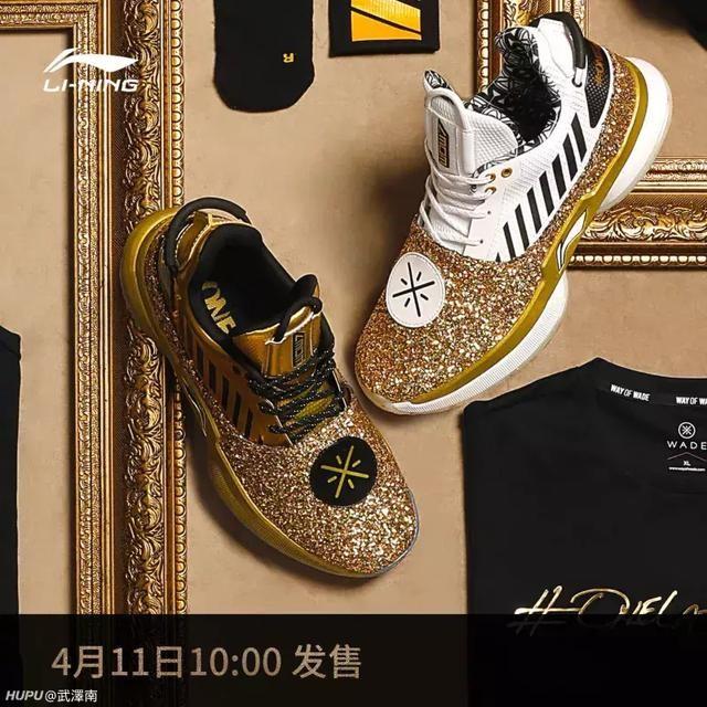 中國二手市場瘋炒鞋 賣1雙鞋賺40倍