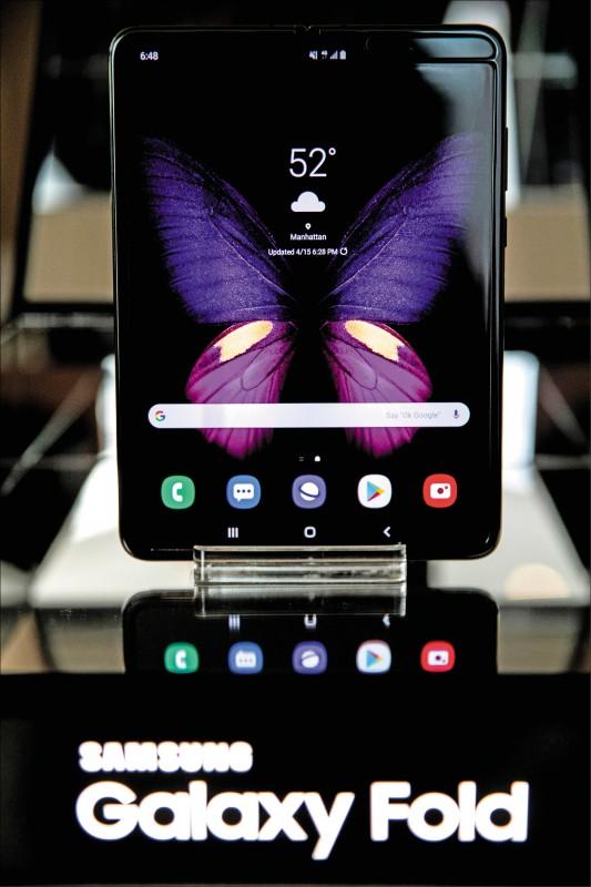 《國際現場》三星折疊手機凸槌 香港發表會延期