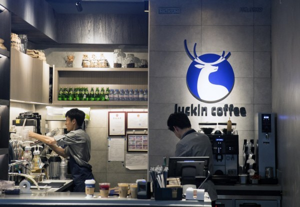 星巴克中國勁敵 瑞幸咖啡週一提交美IPO申請