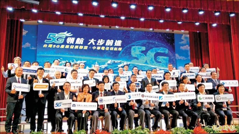 台灣5G產業鏈全員到齊 網通廠進度最快