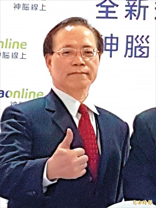 中華電董座謝繼茂:5G提早釋照 有利產業
