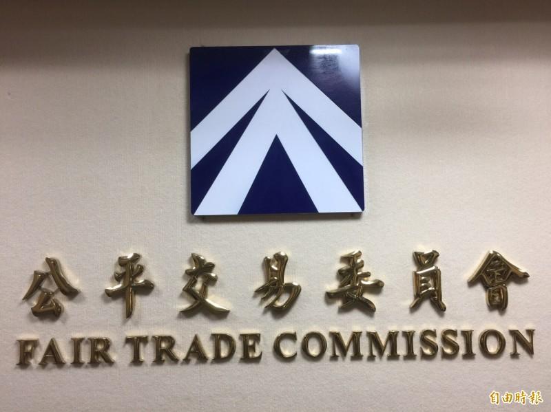 聯合調漲預拌混凝土價格 國產等5業者遭罰6000萬