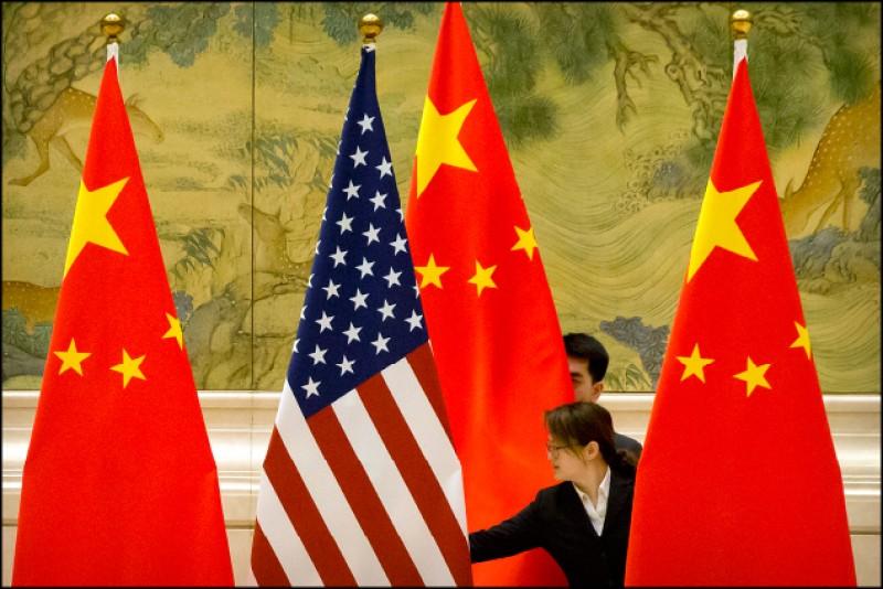 美司法部官員:中國製造2025是「竊盜路線圖」