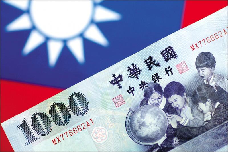 國際美元強勢 台幣貶4.7分