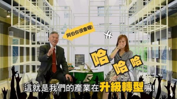 「台灣牛」經濟部長錄訪談 讓網美驚艷到「快掉眼淚」