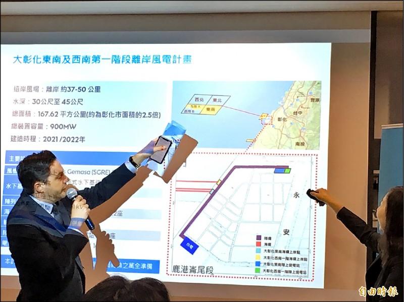沃旭投資「起風」 組裝廠留台灣