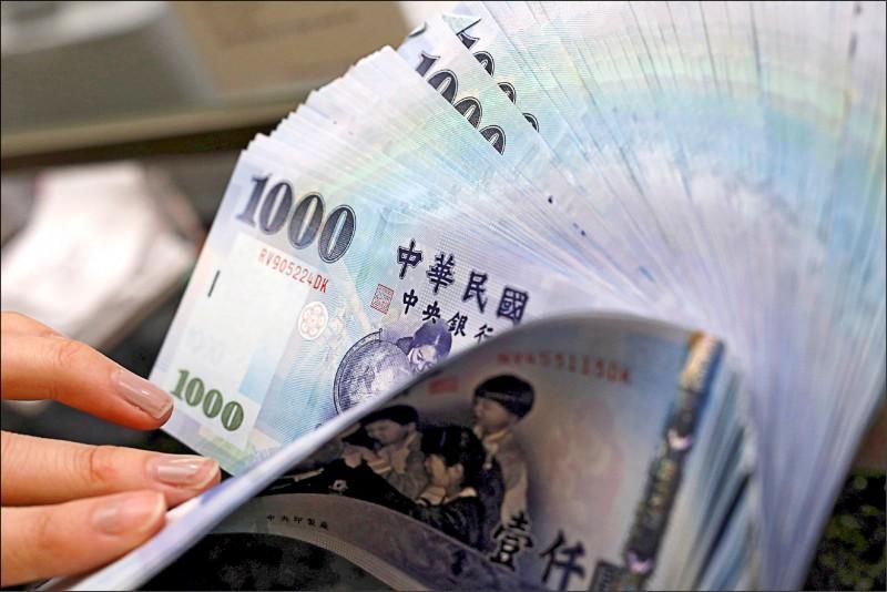 錢進中國難抽腿 資金回台卡4難題