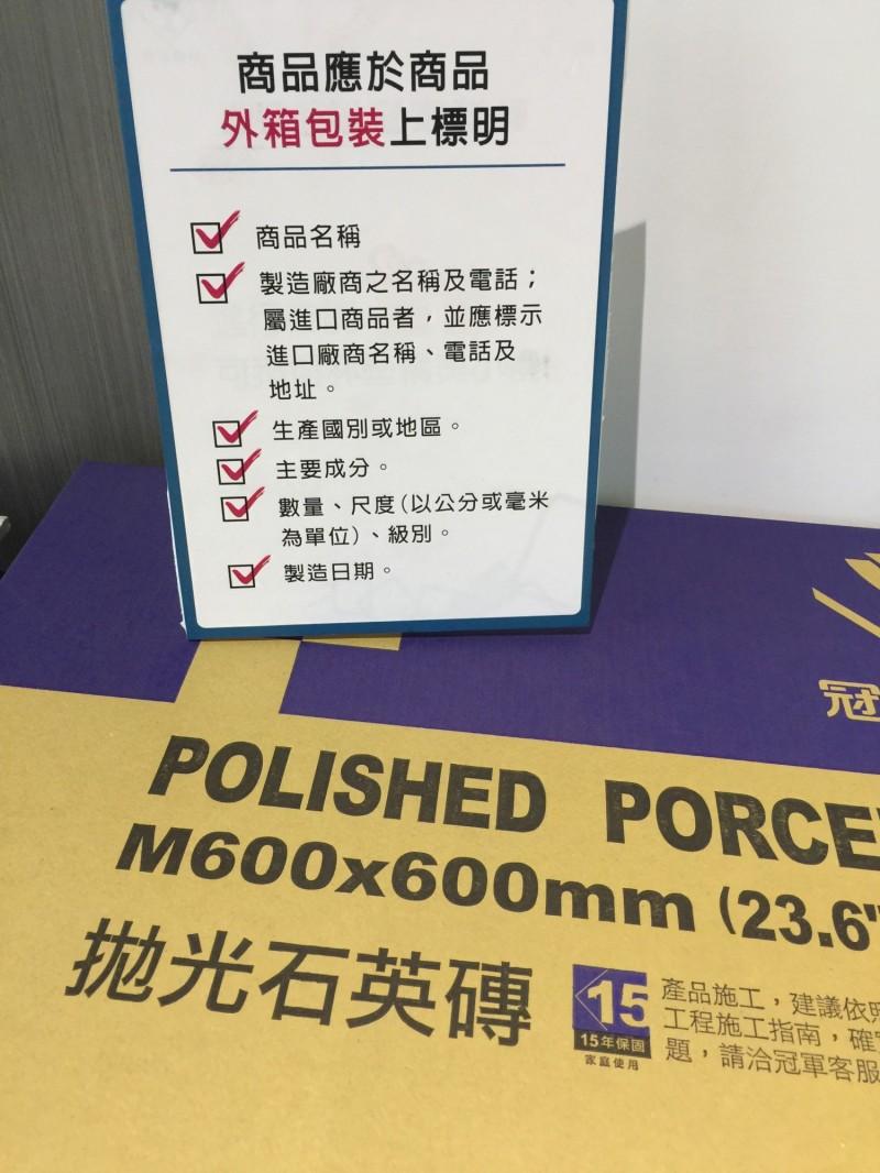 年成本大增10% 陶瓷公會吶喊:快Hold不住、要漲價了!