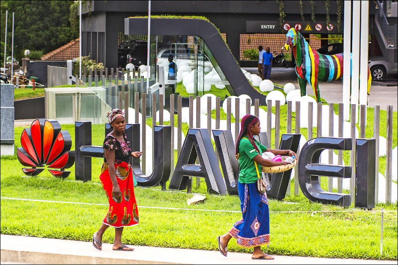 〈財經週報-財經焦點〉打造數位絲綢之路 中國外銷「鐵幕」到非洲