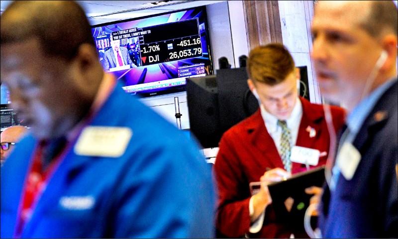 貿易戰升溫 全球股市嚇趴、油價回軟