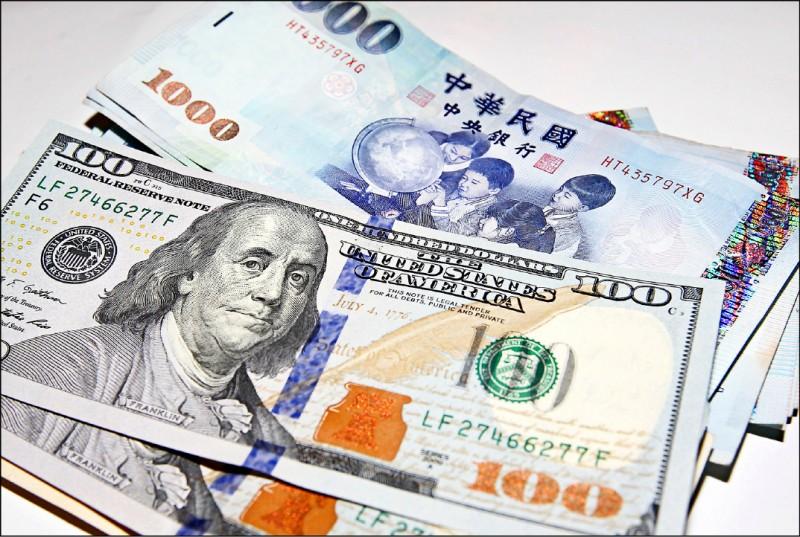 台幣貶今年最低 央行︰相對穩定