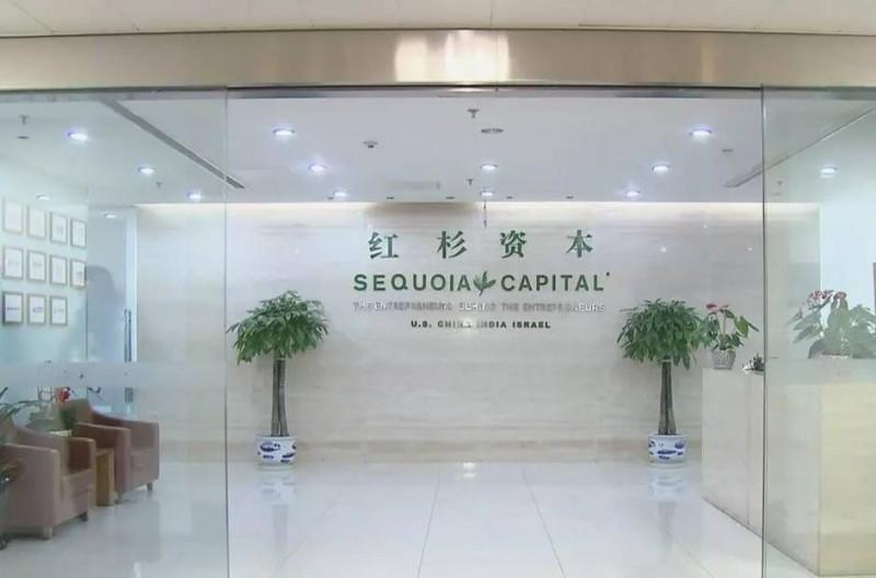 中國科技業掀裁員潮 紅杉傳裁約2成投資職員