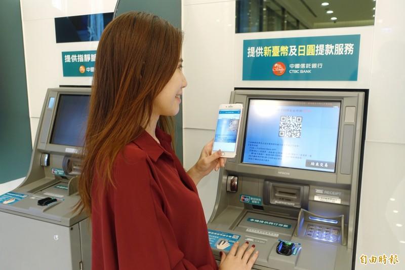 中信銀再傳ATM當機  財金公司:該行內部系統忙碌