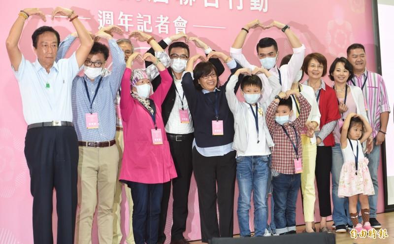 永齡華人抗癌行動周年 郭台銘:對抗癌症、捍衛健康是使命