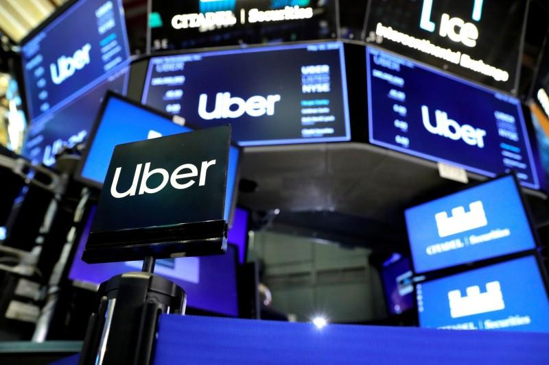 大跌7.6%沒在怕 仍有專家稱:Uber有望加入尖牙股
